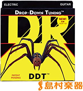 dr spider strings