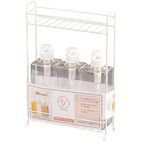 パール金属 ユアシス ボトル 付 ラック 2段 ホワイト HB-1403