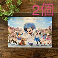 Tokyo Disney Resort2個おまとめ特価2021年カレンダー