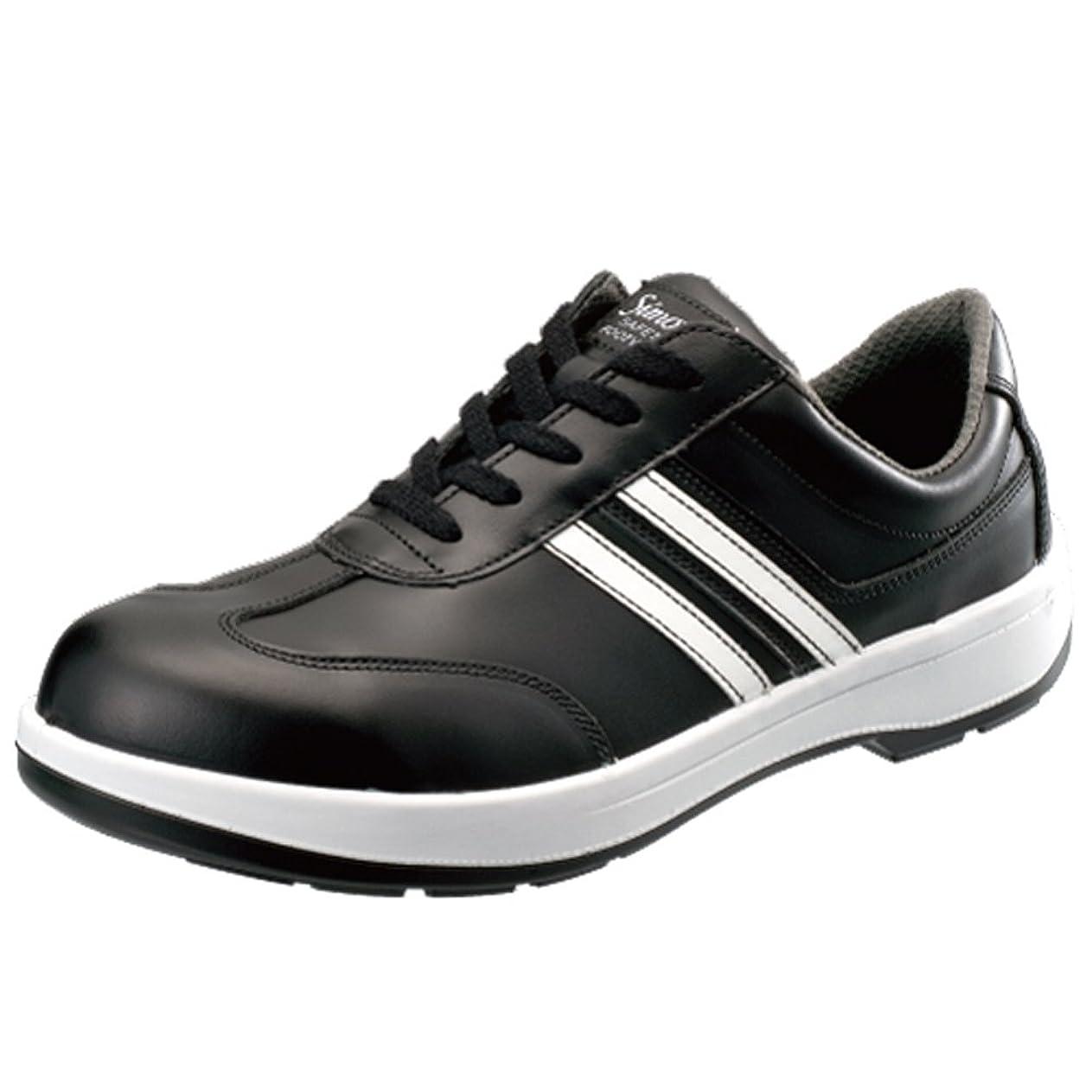 申込み謙虚混乱した[シモン] 【BZ11】短靴 短靴ジーンズに合わせやすい、普段使いで履きこなせるデザインの安全靴 ACM樹脂先芯採用で、軽快、スムーズに履きこなせるスニーカータイプ