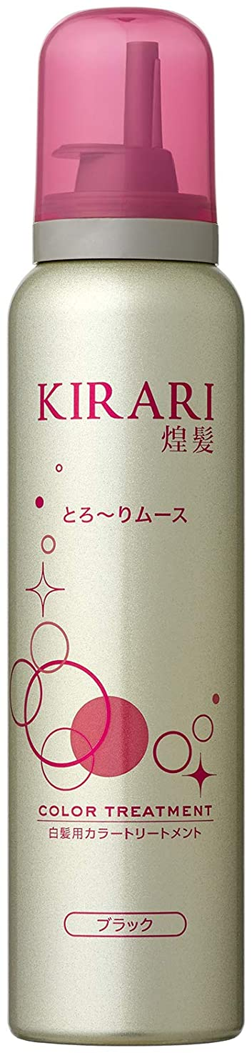 がっかりしたチーター先見の明煌髪 KIRARI カラートリートメントムース (ブラック) ジアミンフリーの優しい泡のカラートリートメント