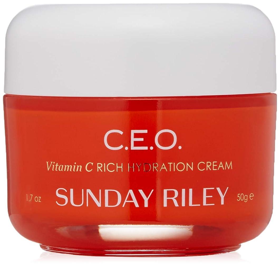 続編主人不健康Sunday Riley C.e.o. Vitamin C Rich Hydration Cream, 50g /1.7 Oz サンデーライリー プロテクト&リペアクリーム