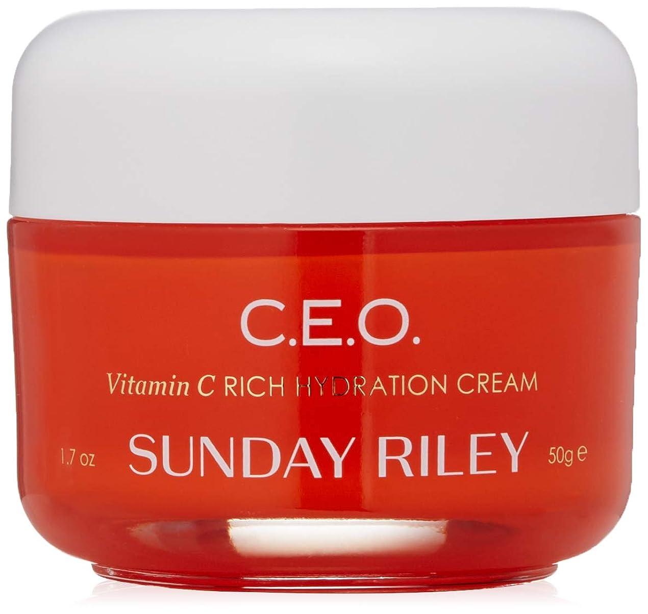 調整する裁量楕円形Sunday Riley C.e.o. Vitamin C Rich Hydration Cream, 50g /1.7 Oz サンデーライリー プロテクト&リペアクリーム