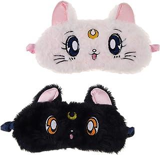 Baosity 2PCS Cute Animal Eye Mask Soft Plush Sleep Masks for Women Sleeping/Travel/Nap/Rest/Cosplay/Party Favors