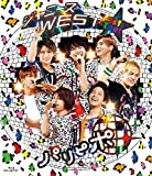 ジャニーズWEST 1st Tour パリピポ(通常仕様) [Blu-ray]