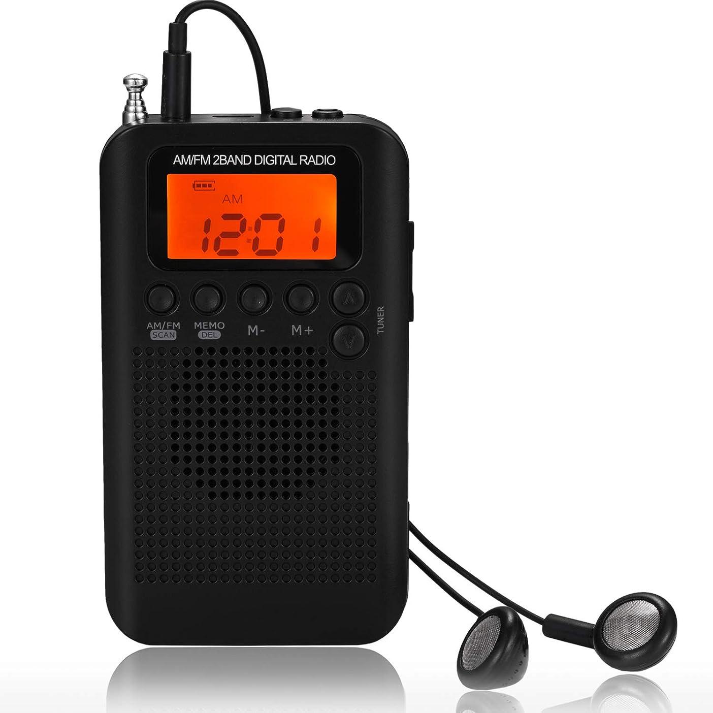 会話型障害モックAM FM ポケット ラジオ LCD液晶ディスプレー ポータブル ラジオ デジタル チューニング ローク機能搭載 AM/FM ステレオ ラジオ 充電式 バッテリー イヤホン