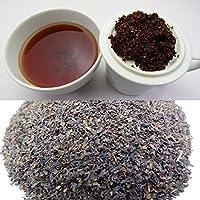 ジャワティー(インドネシア紅茶) BOPF 200g (50g x 4袋)