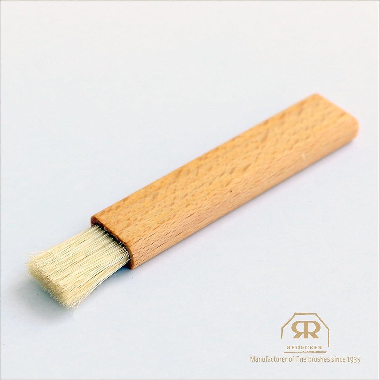 阻害する高価なウェイトレス[REDECKER/レデッカー]シェーバーブラシ