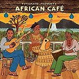 アフリカン・カフェ