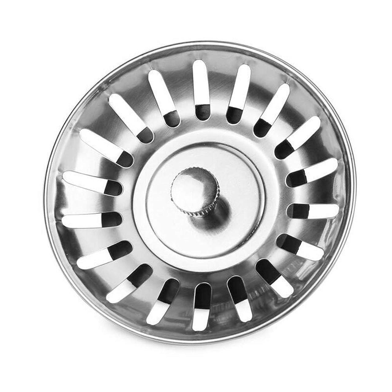 マーチャンダイザー才能のある器用ステンレス鋼のバスタブヘアキャッチャーストッパーシャワードレン穴フィルターキッチンバスルームトイレ廃棄物プラグシンクフィルターStraier (Color : Chrome)