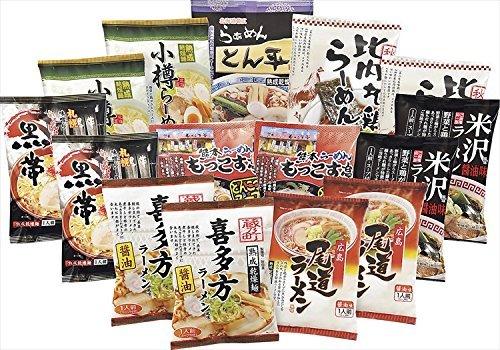 ご当地ラーメン [乾麺]味くらべ 15食 【食品 ラーメン インスタントラーメン セット 即席麺 ギフト 非常...
