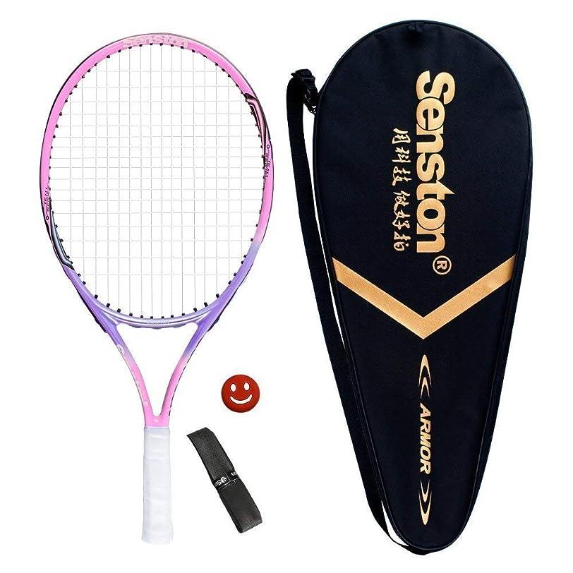 おっと最初はポーンSenston 子供用 ジュニア 成人用の硬式テニスラケット テニス セット19/23/27インチ