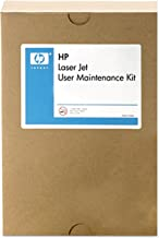 HEWC9152A - HP C9152A Maintenance Kit