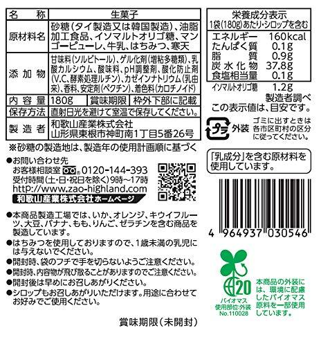蔵王高原農園マンゴープリン180g×10個