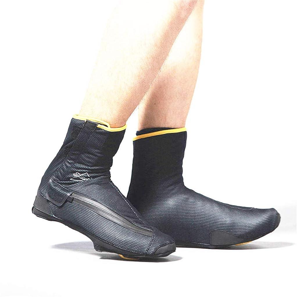 フラスコサミット意図するシューズカバーロードバイク サイクル 男性と女性の冬暖かい厚い靴のカバー自転車の山道の自転車反射靴のカバー防風靴のカバー 防風 撥水 保温効果で足下をしっかりカバー (Size : M)