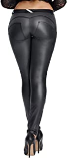 Faux Leather PU Elastic Shaping Hip Push Up Pants Black Thick Sexy Leggings for Women