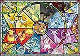Buffalo Games - Pokémon - Eevee's Stained Glass - 500 Piece Jigsaw Puzzle