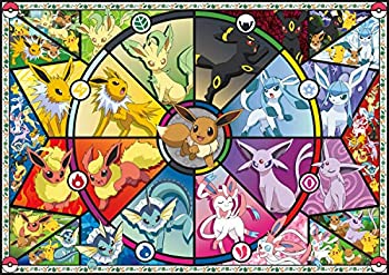 Buffalo Games - Pokémon - Eevee s Stained Glass - 500 Piece Jigsaw Puzzle