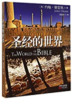 The World of the Bible (Chinese Edition)