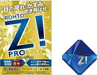 【第2類医薬品】ロートジープロd 12mL