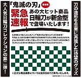 鬼滅の刃日輪刀コレクション2 フルコンプ 10個入 食玩・ガム(鬼滅の刃)