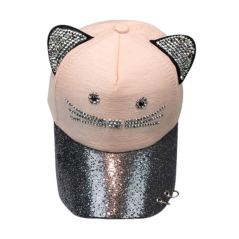 そこから焼く多様体Racazing Cap 野球帽 ヒップホップ メンズ 男女兼用 夏 登山 帽子スパンコール 可調整可能 プラスベルベット 棒球帽 UV 帽子 軽量 屋外 Unisex Hat