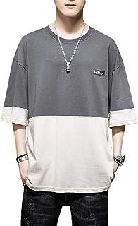 MikinoTシャツ メンズ Tシャツ 半袖 七分袖 五分袖 カットソー グラデーション Tシャツ 吸汗速乾 汗染み防止 快適な 夏 Tシャツ ファッション カジュアル カットソー 夏秋季対応