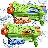 JINRUCHE Water Guns - Squirt Gun for Kids &...