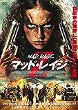 マッド・レイジ Z[DVD]