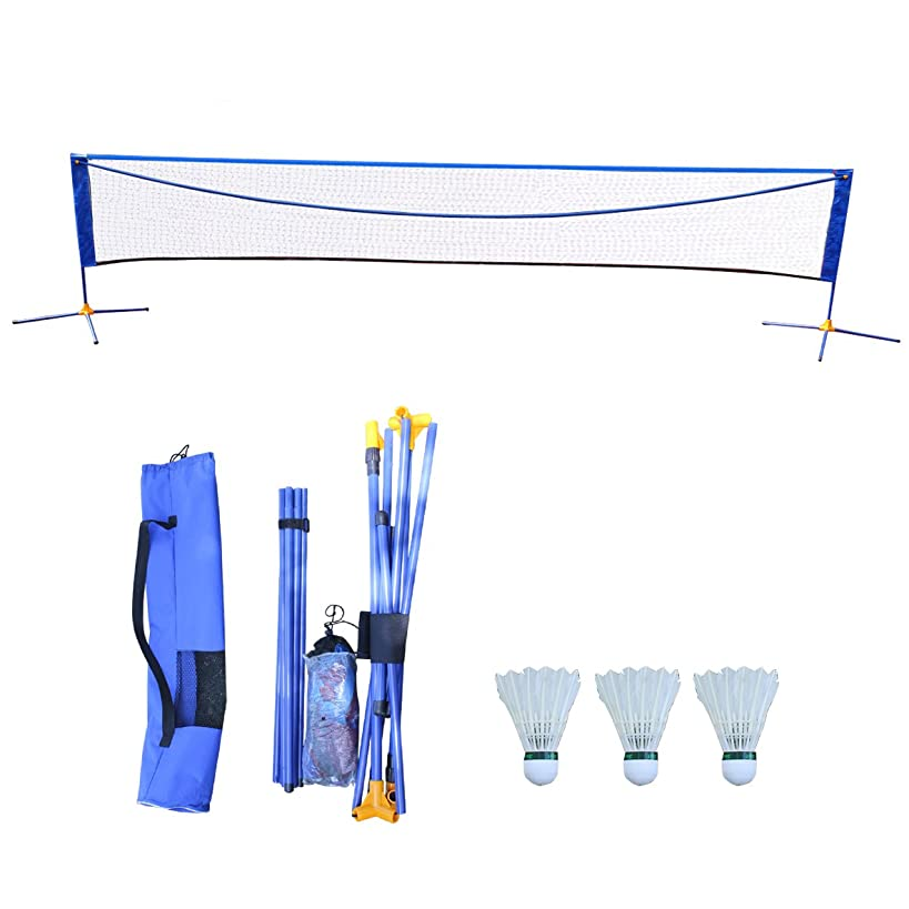 5m/16ft Foldable Height Adjustable Badminton Volleyball Tennis Net Set Equipment with Poles Stand and Carry Bag for Kids Adult Outdoor Sports