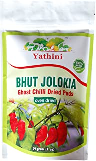 Yathini - Bhut Jolokia Whole Chili Pods 29gram/1oz (20+ Pieces in Count) Oven Dried World's Hottest Chili from Assam Ghost Chili Manipur King Chill
