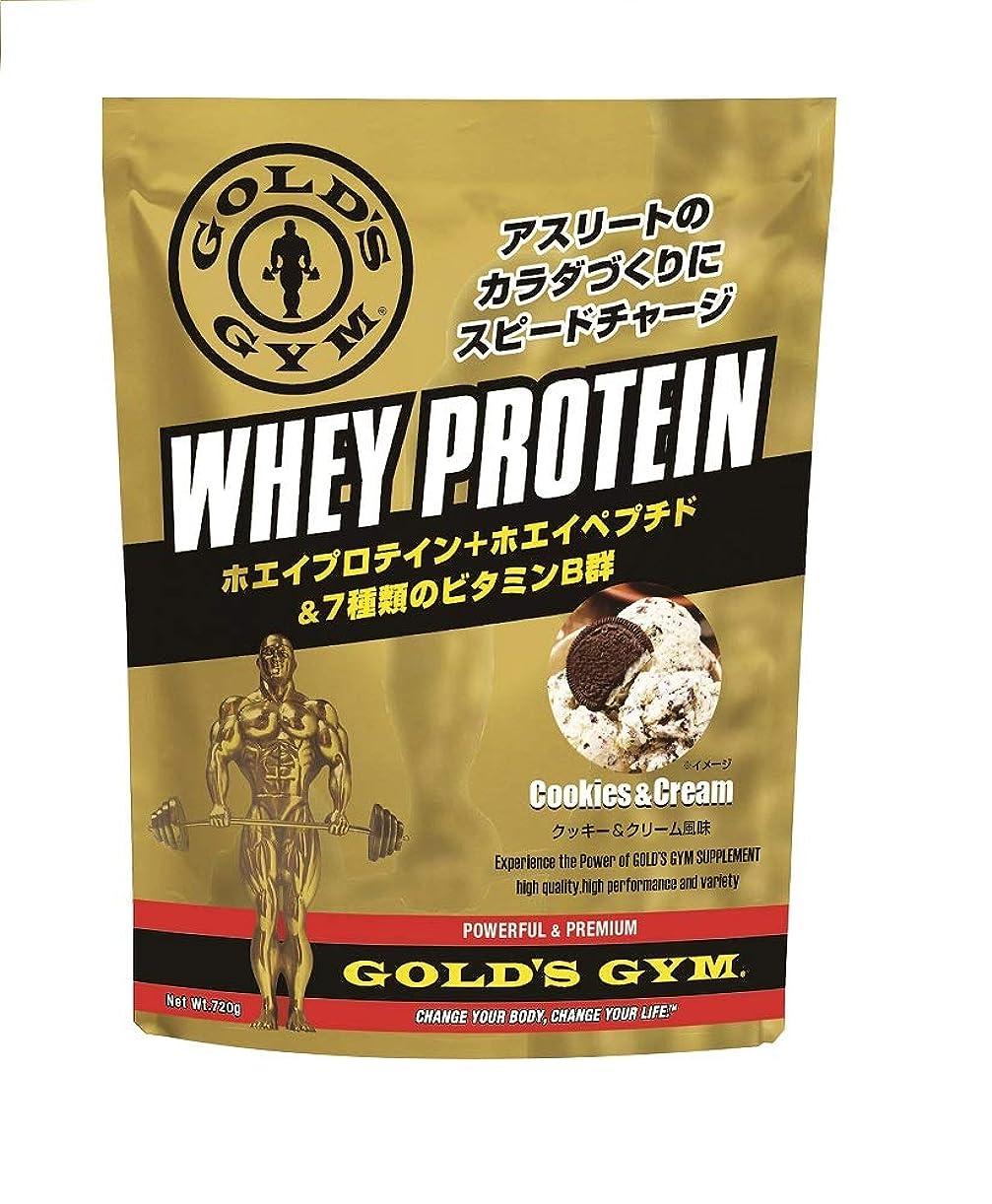 ファンタジー許可ゲインセイゴールドジム(GOLD'S GYM) ホエイプロテイン クッキー&クリーム風味 720g