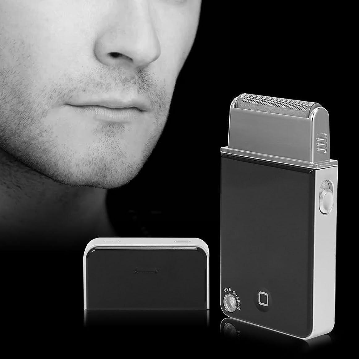 ヶ月目マーキング確実メンズ電気超薄型シェーバー 充電式 洗濯可能な湿式/ドライカミソリフェイシャルケア ビアトリムUSB充電器
