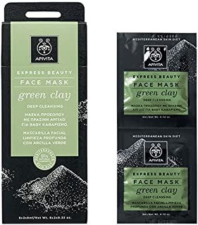 Apivita Deep Cleansing Face Mask with Green Clay 2x8ml