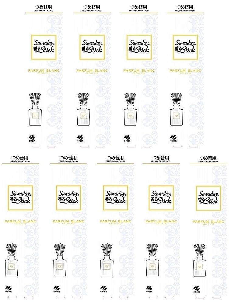 参加する分離部分的に【まとめ買い】サワデー香るスティック 消臭芳香剤 詰め替え用 パルファムブラン 70ml×9個