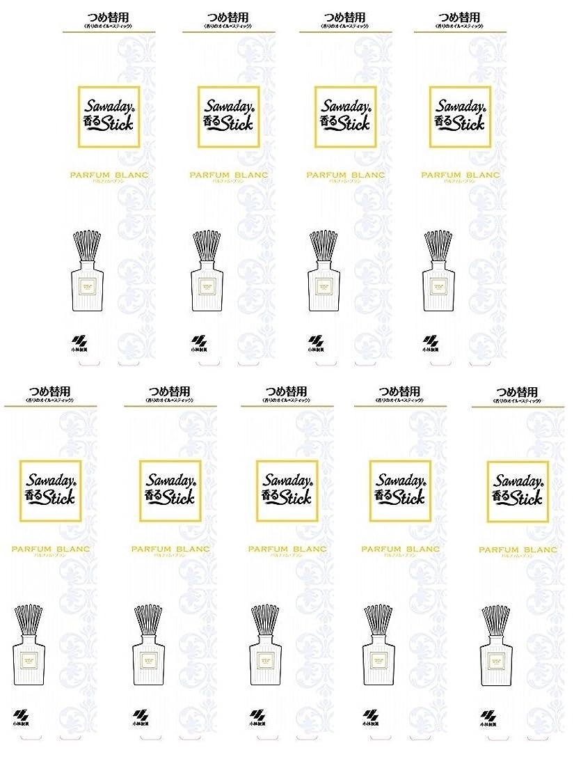 値下げ半ば豊かにする【まとめ買い】サワデー香るスティック 消臭芳香剤 詰め替え用 パルファムブラン 70ml×9個