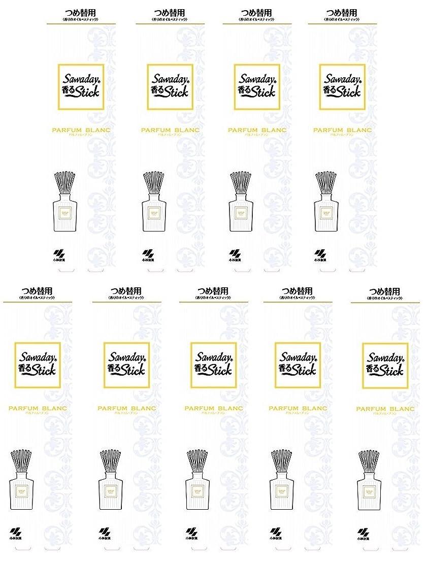やさしい入場検査官【まとめ買い】サワデー香るスティック 消臭芳香剤 詰め替え用 パルファムブラン 70ml×9個