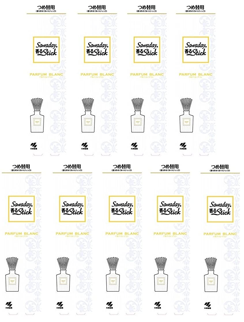 ジャベスウィルソン組み合わせるインタフェース【まとめ買い】サワデー香るスティック 消臭芳香剤 詰め替え用 パルファムブラン 70ml×9個