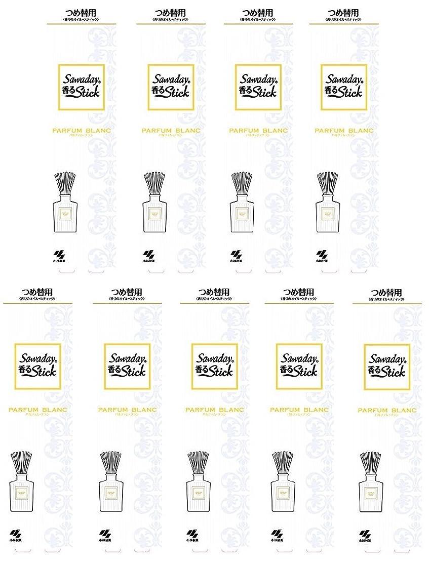 信頼性のあるかかわらず提供された【まとめ買い】サワデー香るスティック 消臭芳香剤 詰め替え用 パルファムブラン 70ml×9個