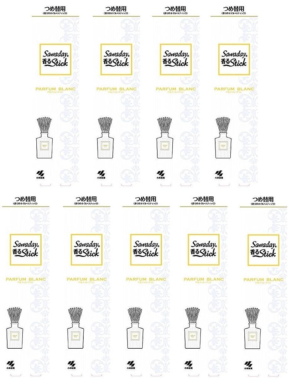 ボイラー振り向く効率【まとめ買い】サワデー香るスティック 消臭芳香剤 詰め替え用 パルファムブラン 70ml×9個