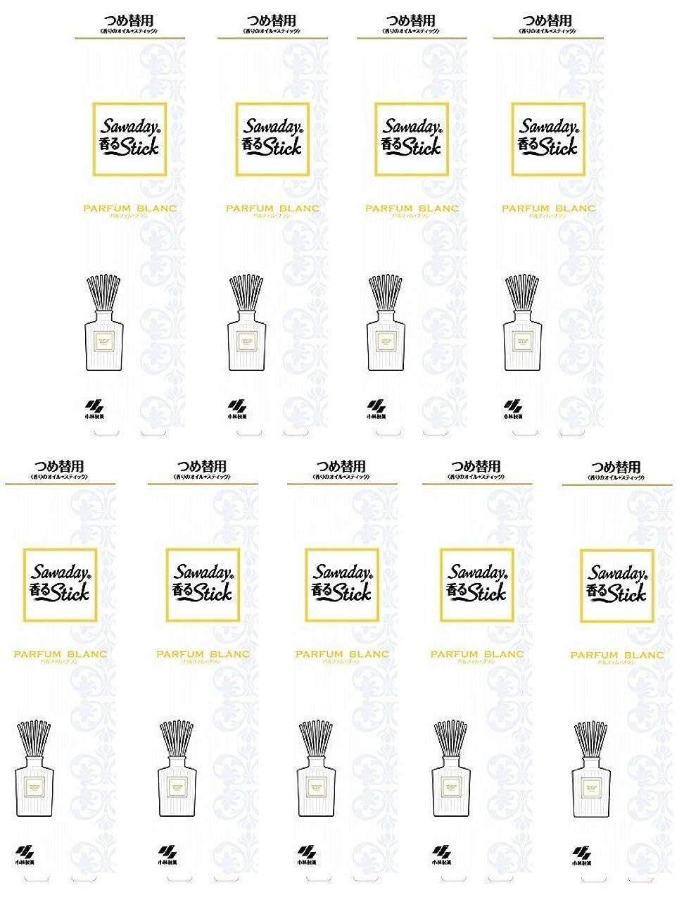 ためらうアボート愛【まとめ買い】サワデー香るスティック 消臭芳香剤 詰め替え用 パルファムブラン 70ml×9個