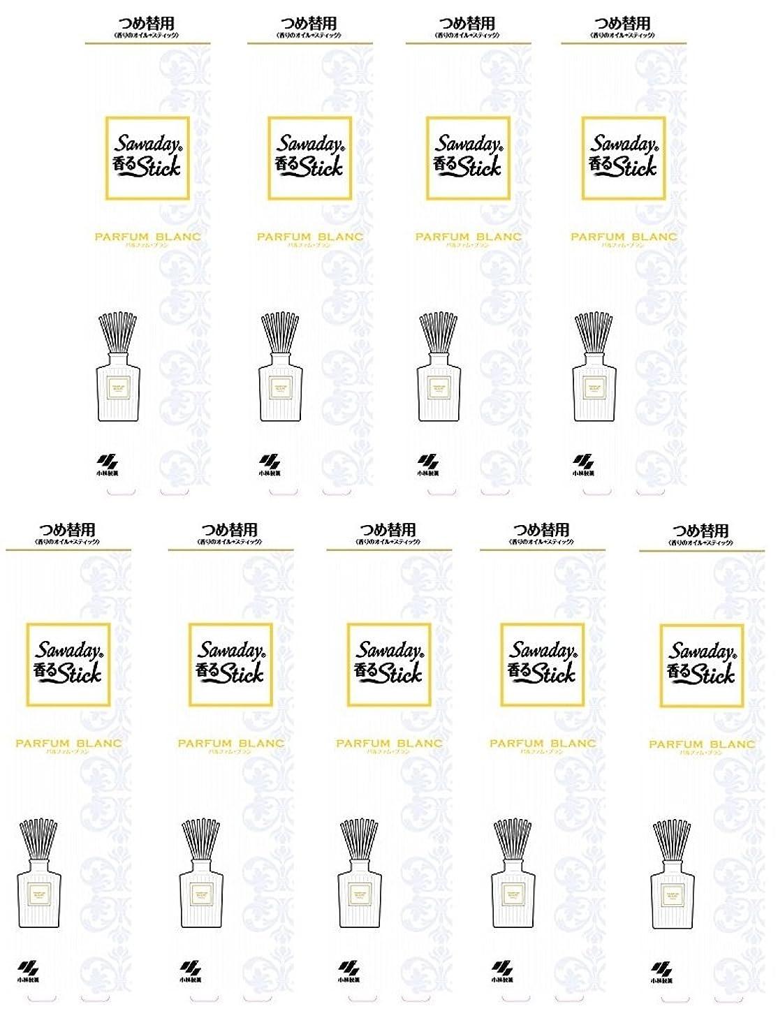 花昇進表向き【まとめ買い】サワデー香るスティック 消臭芳香剤 詰め替え用 パルファムブラン 70ml×9個