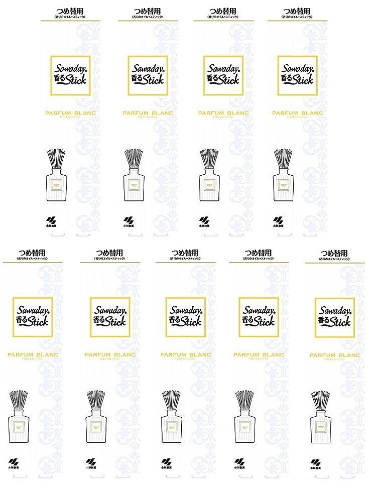 領収書燃やす関連する【まとめ買い】サワデー香るスティック 消臭芳香剤 詰め替え用 パルファムブラン 70ml×9個