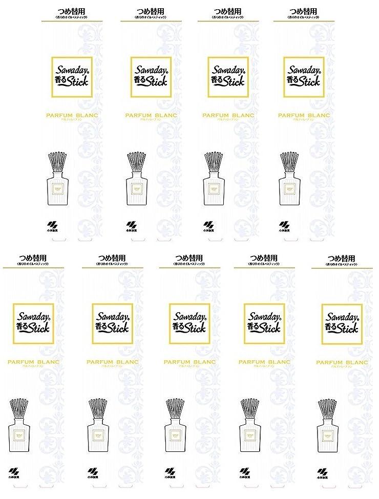 アロング抗議好奇心【まとめ買い】サワデー香るスティック 消臭芳香剤 詰め替え用 パルファムブラン 70ml×9個