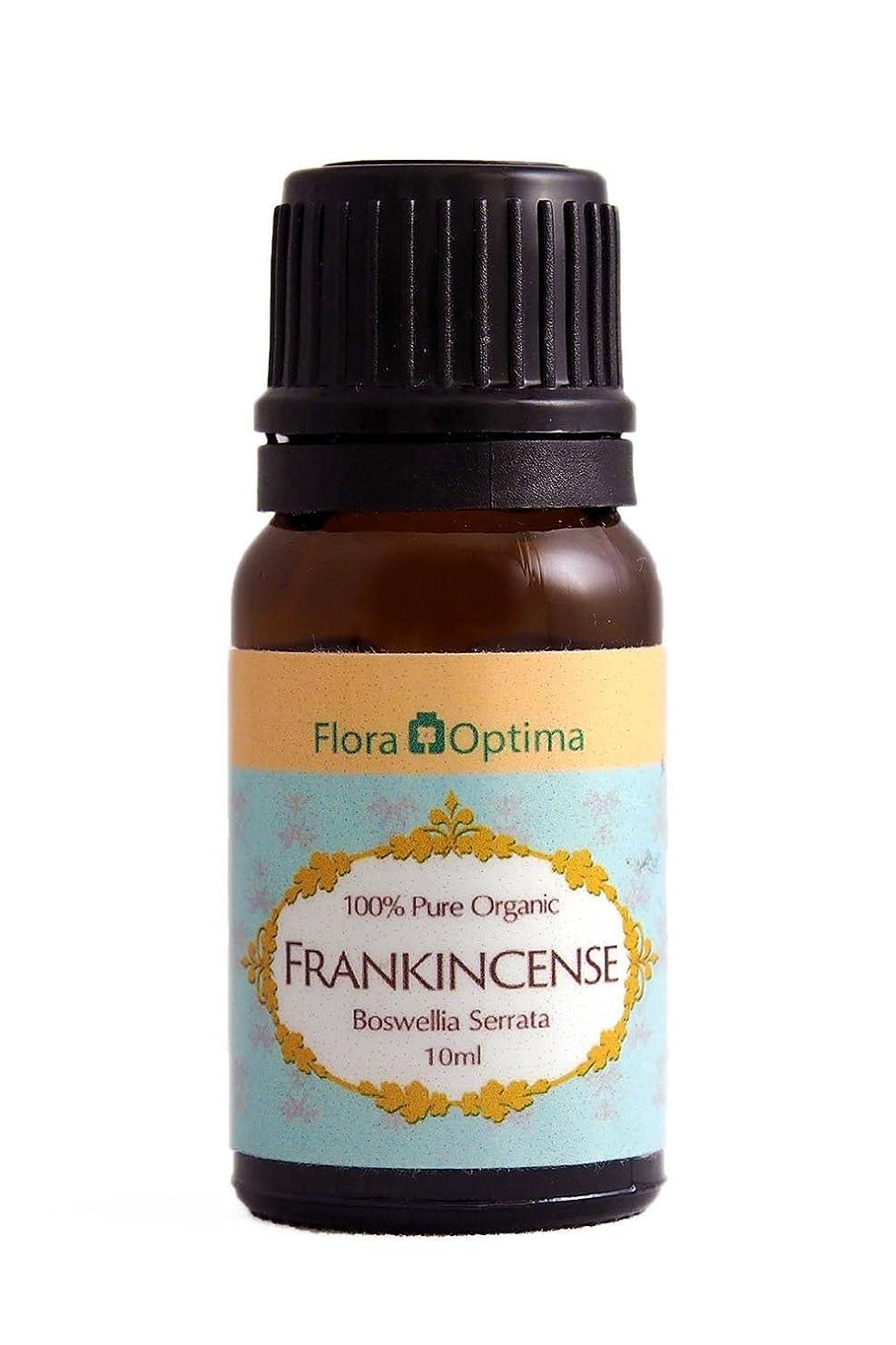 オーガニック?フランキンセンスオイル(Frankincense Oil) - 10ml -