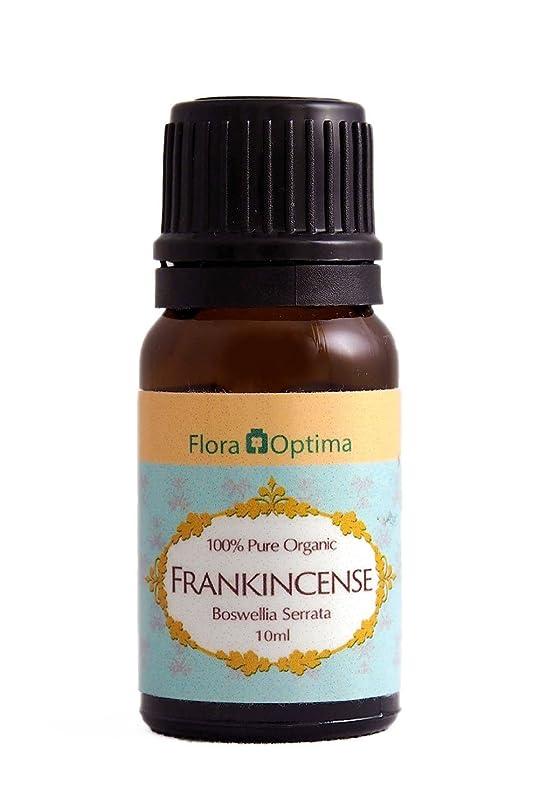 ずっと読書をする仮称オーガニック?フランキンセンスオイル(Frankincense Oil) - 10ml -