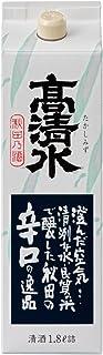 秋田酒類製造 高清水 辛口パック [ 日本酒 秋田県 1800ml ]