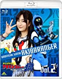 非公認戦隊アキバレンジャー シーズン痛 vol.2 [Blu-ray]
