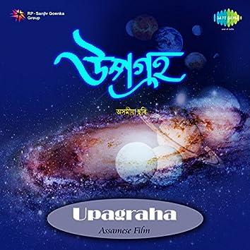 Upagraha (Original Motion Picture Soundtrack)