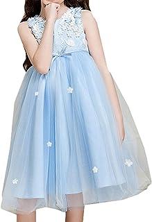 Snone子供ドレス 女の子 フォーマルドレス ワンピース キッズ ドレス プリンセスドレス フォーマル パーティー ピアノ 結婚式 入園式 発表会 演奏会